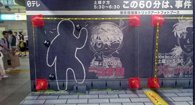 2015.10.02_konan2