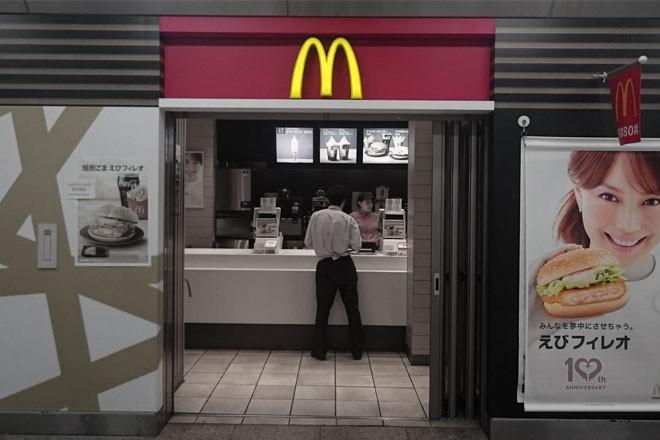 マクドナルドの時給...(n4)