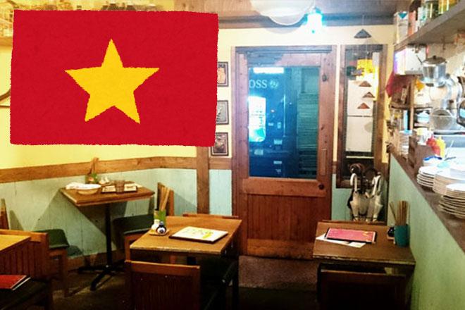 ベトナムと言えば...(n4)