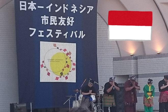 インドネシア祭り in TOKYO 1/2...(n4)