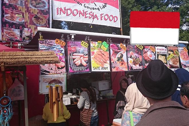 インドネシア祭り in TOKYO 2/2...(n4)