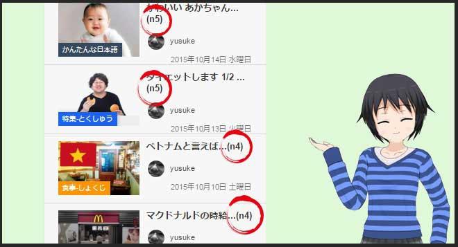 2015.10_annai03B
