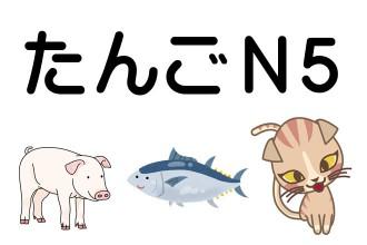こうよう の あき...(n5)