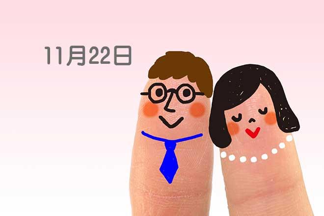 デートの朝。ワクワク。  GENKI1-03-2...(n5)