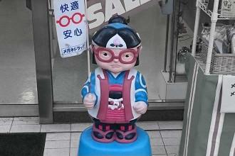 日本のIT業界で働きたいですか...(n4)