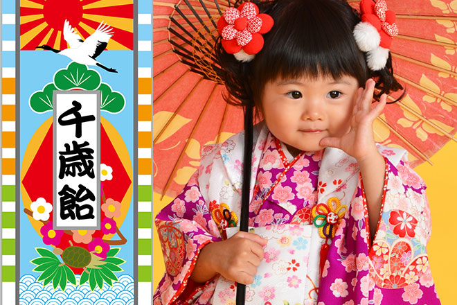 たけし君 がんばれ! GENKI1-03-1...(n5)