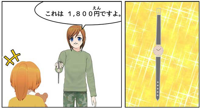 GENKI1-02_07