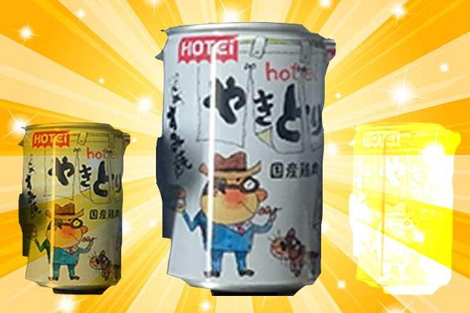 秋葉原の自動販売機...(n4)<br>Funny vending machine