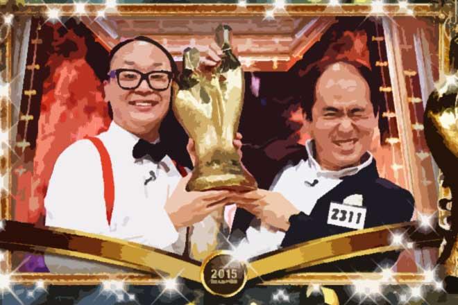 日本一のコメディアン...(n4)<br>No.1 comedian