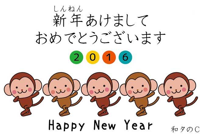 あけましておめでとうございます<br>A happy new year