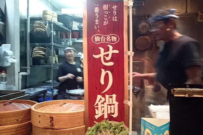 なべ料理「せりなべ」...(n4)<br>Hot pot called Seri-nabe