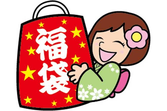 わくわく!ふくぶくろ ...(n5)<br>Exciting lucky bags