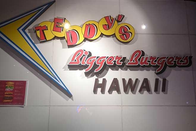 ハワイの人気店...(n4)<br>Hawaii's hamburger