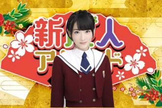 たいわんの春水堂...(n5)<br>Tapioca tea with milk