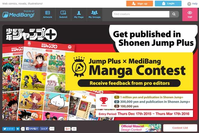 マンガコンテスト...(n4)<br>Manga contest