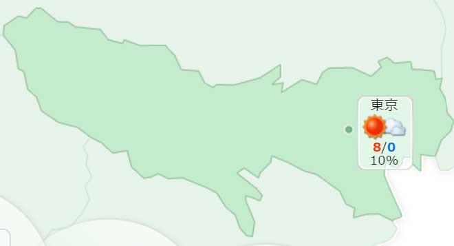watanoc