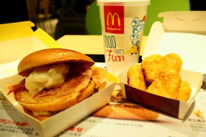 マクドナルド...(n5)<br>McDonald's
