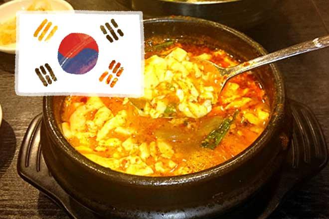 かんこくりょうり...(n5)<br>Korean food
