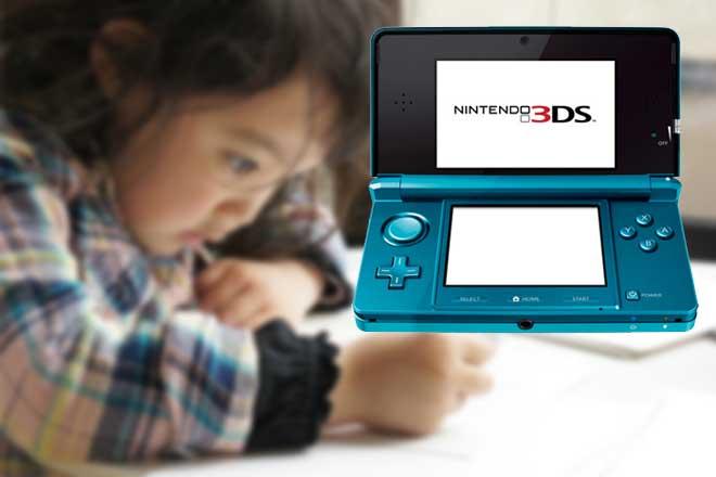 ぼくの3DS...(n4)My 3DS