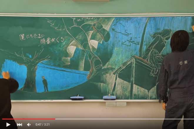 こくばんの絵...(n5)<br>drawing on a blackboard