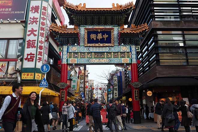 横浜中華街...(n4)<br>China town