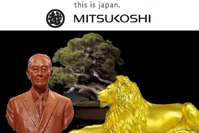 百万円...(n5)<br>One Million Yen