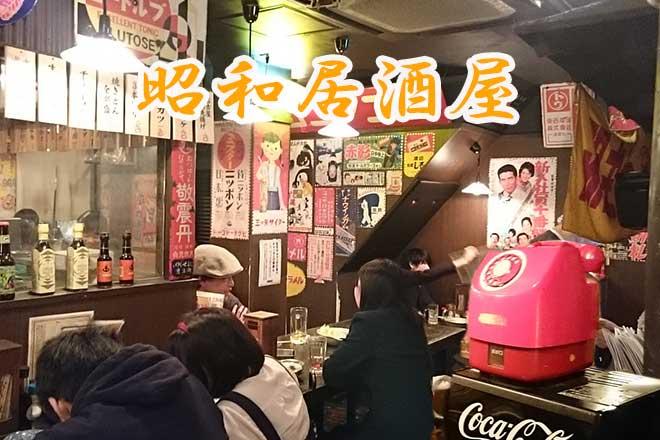 100しゅるいのメニュー...(n4)<br>100 kinds of food