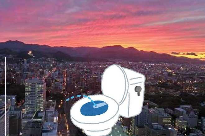 きれいなトイレ...(n5)<br>Beautiful Toilet