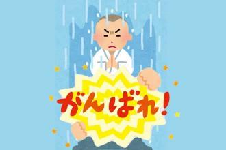 3月3日はひなまつり...(n4)<br>Hinamatsuri