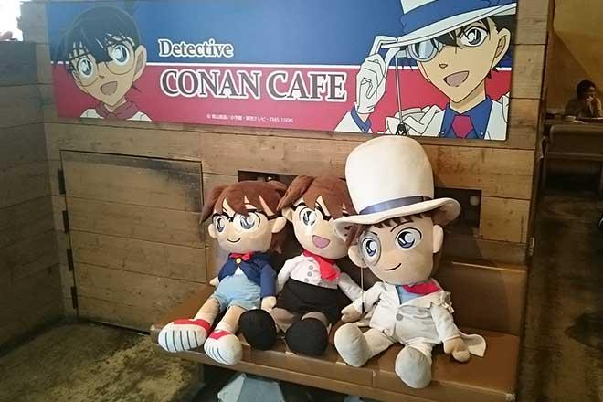 コナンカフェ...(n5)<br>Conan Caffe