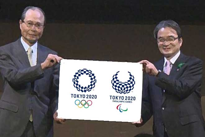 新しいエンブレム...(n4・5)<br>New emblem for Tokyo Olympics