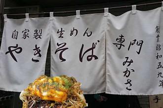 たいやき...(n5)<br>Taiyaki