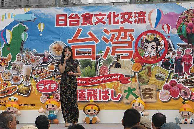 台湾フェスティバル...(n5)<br>Taiwan festival
