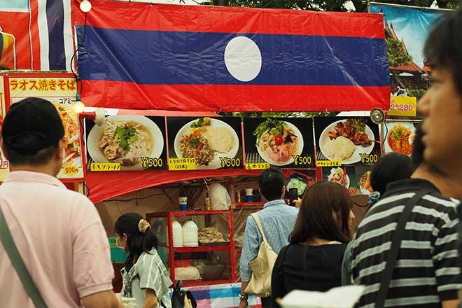 ラオスフェス...(n5)<br>Laos festival