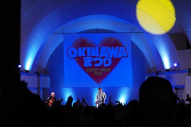 おきなわまつり...(n4)<br>Okinawa Festival