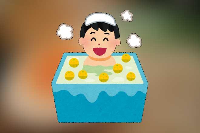 ゆずのラーメン...(n5)<br>Yuzu ramen