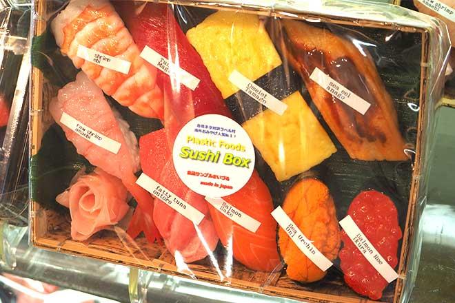 おすしのサンプル...(n5)<br>Sushi Sample