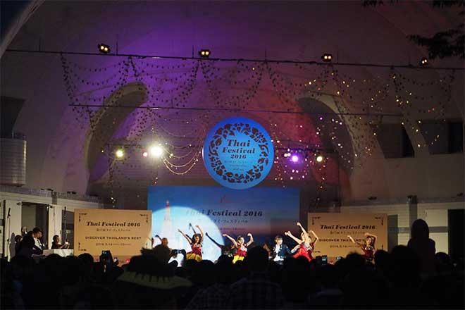 タイフェス2016...(n3)<br>Thai festival 2016