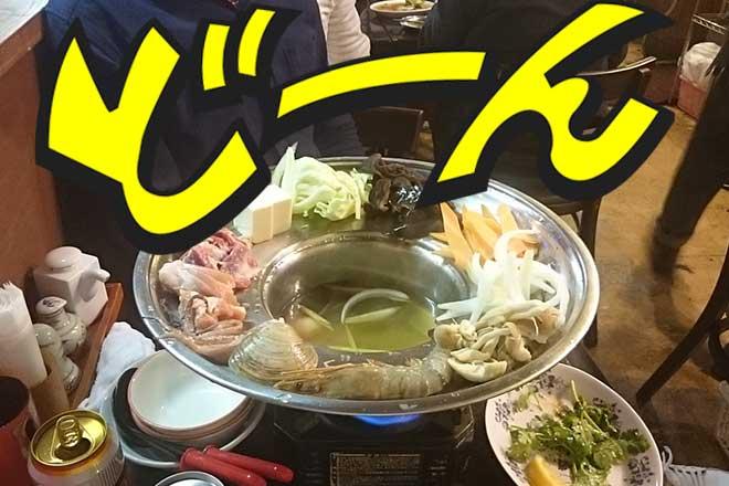 名前が思い出せないベトナム料理...(n3)<br>