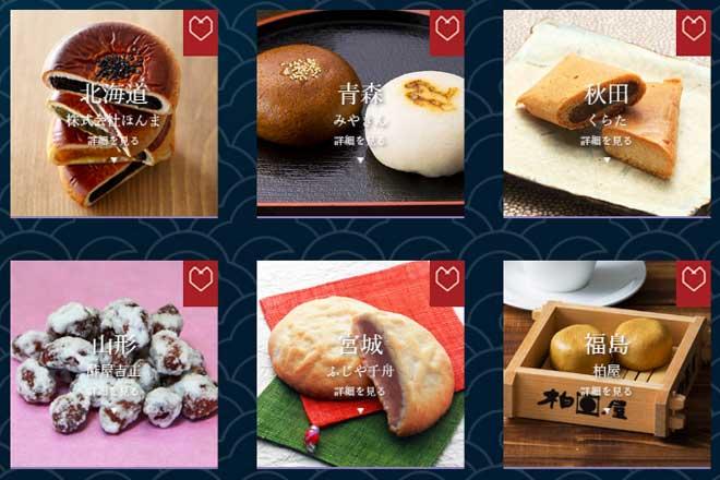 わがしが ただですよ!...(n5)<br>Tasting Japanese sweets event