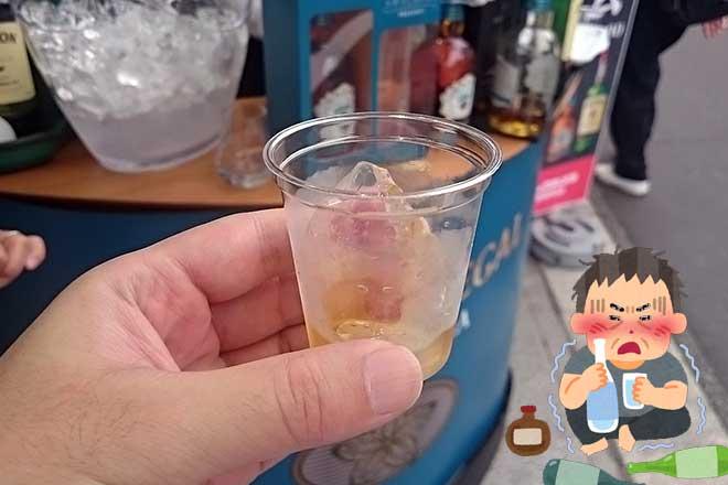 ウィスキーの試飲です...(n4)<br>Whisky Tasting