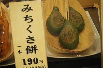 ねがい事がかなう七夕の日...(n4)<br>Tanabata