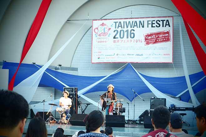 台湾フェスティバルへ行ってきた!...(n5)<br>Taiwanese festival