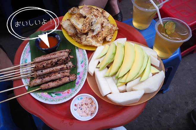 恋しいベトナム料理を食べてきました...(n4)