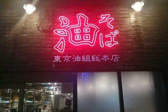 紅芋のかきごおり...(n5)Shaved ice