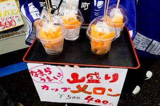 自由が丘のイベント...(n4)<br>The event in Jiyuugaoka