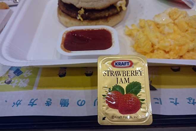 このイチゴのジャムは何?...(n5)